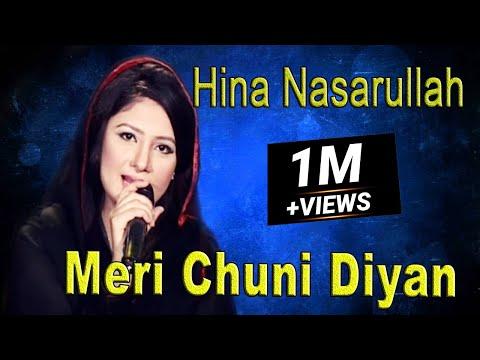 Meri Chunni Diyan Reshmi Tandan | Hina Nasarullah | Virsa Heritage Revived } Cover Song