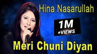 Meri Chunni Diyan Reshmi Tandan   Hina Nasarullah   Virsa Heritage Revived } Cover Song