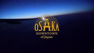 Let's Go!OSAKA thumbnail