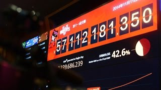 Can Alibaba Beat 2014 Singles' Day Sales Record?