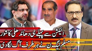 Kal Tak with Javed Chaudhry - 7 June 2018 | Express News