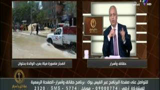 مصطفى بكرى يناشد وزير الأسكان بحل مشكلة غرق عزبة
