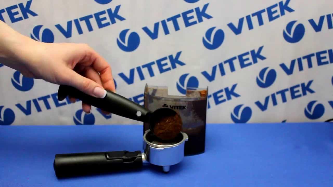 Цена. −. —. Тип. −. Кофемолка; фильтр; средство для удаления накипи; чистящее. Кофемолка vitesse vs-1679. Кофемолка vitek vt-1548.
