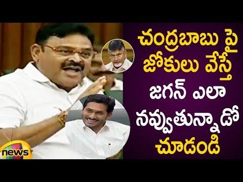 AP CM YS Jagan Smiles Over Ambati Rambabu Jokes On Chandrababu Naidu | AP Assembly Session 2019