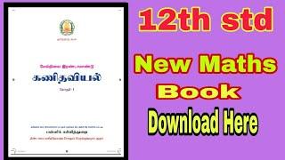 12th chemistry tamil medium booknew syllabus 2019