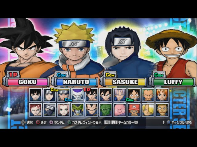 (rap personales) ▻ cricri canal respaldo. Battle Stadium D O N Dragon Ball One Piece Naruto All Characters Ps2 Youtube