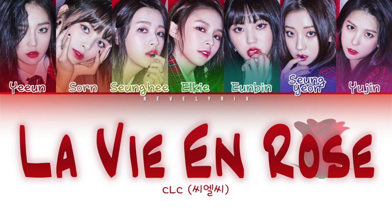 CLC (씨엘씨) - 'LA VIE EN ROSE (라비앙로즈)' LYRICS (Color Coded Lyrics  Eng/Rom/Han/가사)