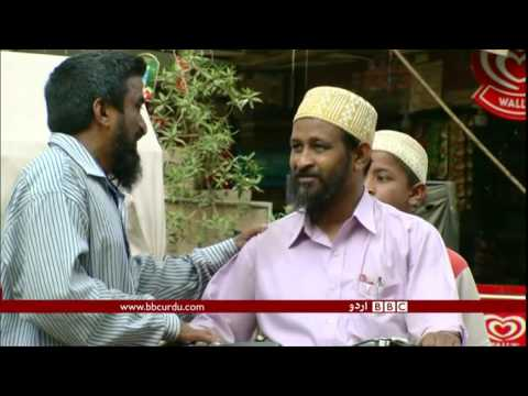 Gujrati language facing negligence in Pakistan - BBCURDU