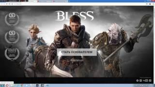BLESS Online ОБТ_ Решение проблем с Лагами и ФПС.(, 2016-12-10T20:09:06.000Z)