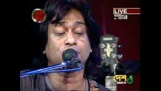 Souls (Partho) - Abar Elo Je Shondha (Call Er Gaan Live)