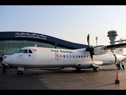 العثور على أجزاء من حطام الطائرة الإيرانية المنكوبة  - نشر قبل 28 دقيقة