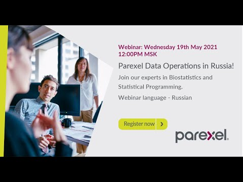 Parexel Russia Online Seminar  Excellence in Data Operations