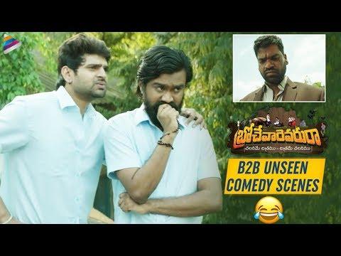 Brochevarevarura B2B Unseen Comedy Scenes | Sree Vishnu | Nivetha Thomas | Rahul Ramakrishna
