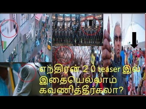 2.0 - Official Teaser top 10 mistakes| Rajinikanth | Shankar | lyca productions