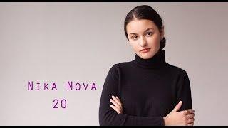 Nika Nova. 20 лет (@_nika_nova)