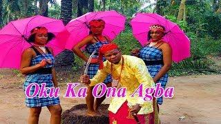 Ayaka Ozubulu  -  Oku Ko na Agba (Obiozor Official Video)