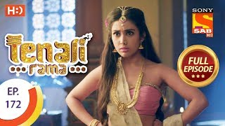 Tenali Rama - Ep 172 - Full Episode - 5th March, 2018