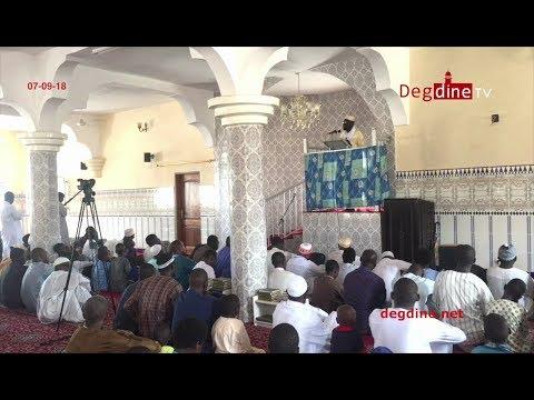 Khoutbah du 07 09 2018 | Des Oeuvres qui alourdissent la Balance | Imam Dr Aliou GUÉYE  H.A