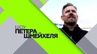 Шоу Петера Шмейхеля на RT: что нужно знать о Нижнем Новгороде в преддверии ЧМ-2018