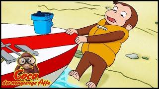 Coco der Neugierige Affe 🐵 Der Segelausflug 🐵 Ganze Folgen 🐵 Cartoons für Kinder🐵 Staffel 3