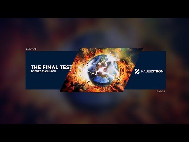 Emunah Part 9: The Final Test Before Mashiach