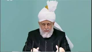 Bosnian Friday Sermon 26th August 2011 - Islam Ahmadiyya