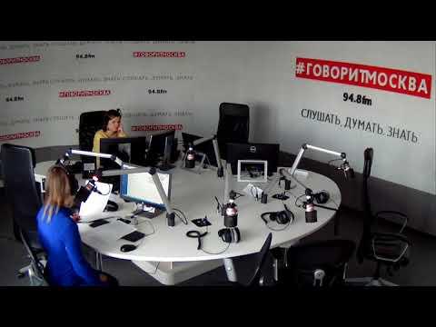 Смотреть Новости 23 февраля 2018 года на 13:30 на Говорит Москва онлайн