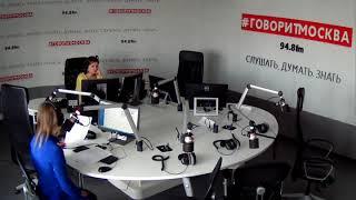 Смотреть видео Новости 23 февраля 2018 года на 13:30 на Говорит Москва онлайн