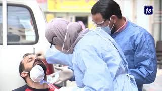 فرق التقصي الوبائي تواصل جمع العينات من محافظات المملكة (17/4/2020)