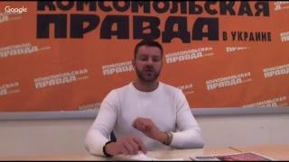 Богдан Юсипчук - актер, обладатель титула Мистер Украина