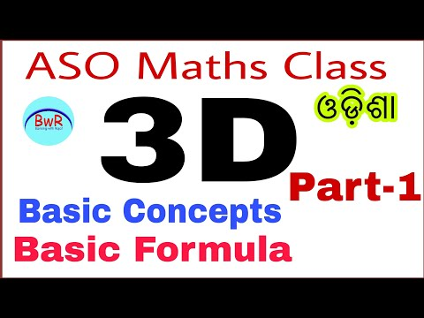 3D Maths for ASO Exam, Part-1!! OPSC ASO 2018 !! ASO Odisha !! By Banking with Rajat