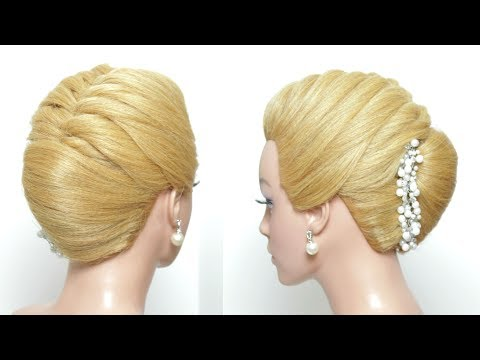 Elegant French Roll With Braid For Long Hair