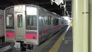 JR弘前駅 奥羽本線 秋田行き発車【701系・1660M】 2021.01.24