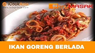 Dapatkan resipi penuh Ikan Goreng Berlada di: http://www.icookasia.com/ikan-goreng-berlada/ Bahan-bahan 2 ekor ikan kembung 2 ulas bawang merah 1 labu ...