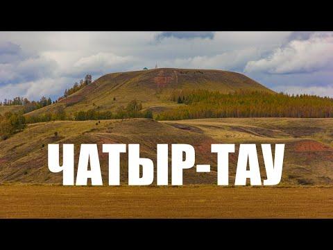 Cамая высокая гора Татарстана — Чатыр-Тау / Азнакаевский район / Dji Mavic Air