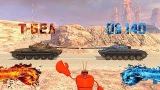 WOT Blitz - Прут напролом Т-62А против Объект 140.