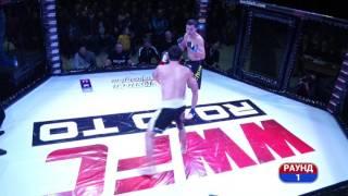 Road to WWFC2 - Adam Ataev vs Igor Kutskiy