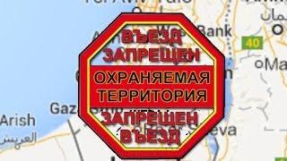 Русским и украинским евреям закроют въезд в Израиль