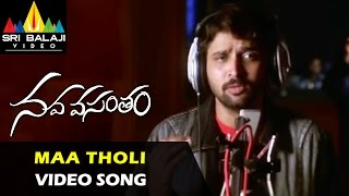 Nava Vasantham Video Songs | Maa Tholi Patane Video Song | Tarun, Priyamani | Sri Balaji Video