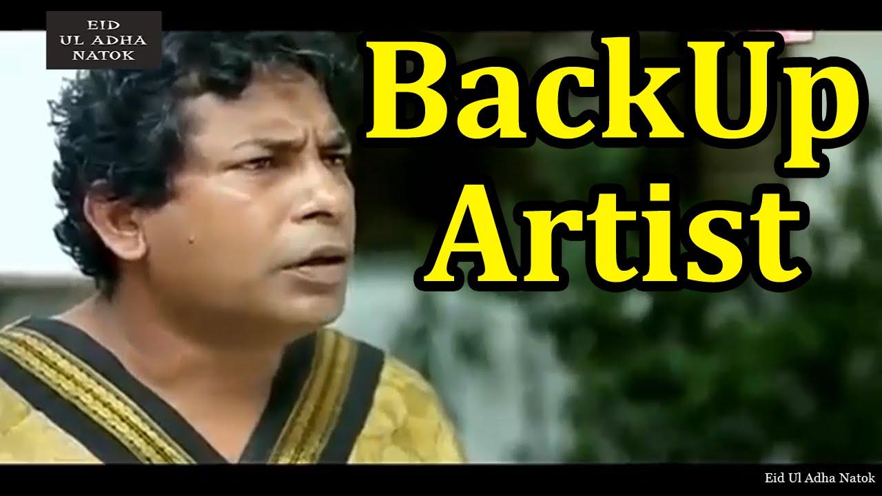 Backup Artist Ft Mosharraf Karim | Eid Natok [Eid Ul Adha Natok] 2015