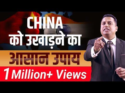 Viral Video   How to Defeat China   Pados Ki Dukaan   Dr Vivek Bindra