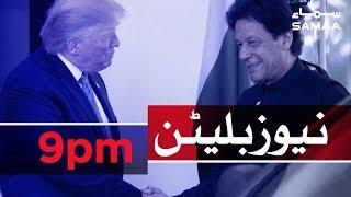 Samaa Bulletin - 9PM -22 July 2019