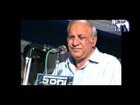 sahab kanshiram ji speech at gidarwaha (mukatsar) 26-11-1996