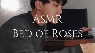 ASMR | Jealous Ex Boyfriend (part 2, Roleplay)