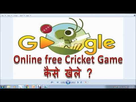 Online free game kaise khele  Play free cricket game online