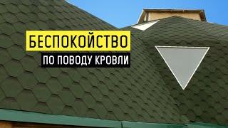 Беспокойство по поводу кровли - Купольный дом в Крыму(Разрешаем беспокоивший многих (да и меня самого) вопрос о стойкости битумной черепицы к ветру на многочисле..., 2016-03-19T15:40:00.000Z)