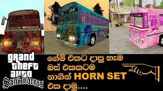 New Nagin horn in gta sa all modified Sri Lankan bus