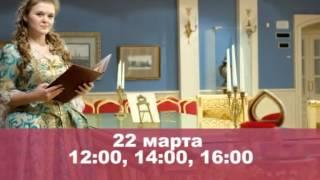 "Свадьба в ""Царицыно"""