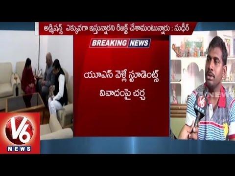 Ashok Gajapathi Raju Meets Minister Sushma Swaraj | Students US Visa Issue