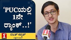 ?PCMC????? 100/100..!? | Rajath Kashyap | Second PUC Toppers